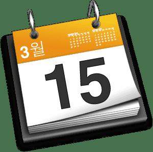 calendario wordpress